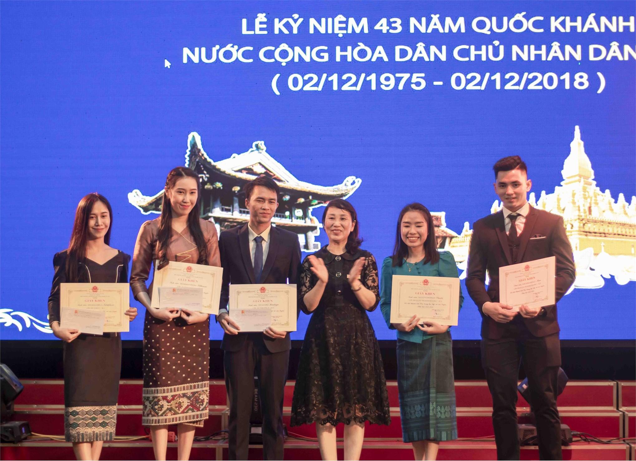 Gặp mặt Lưu học sinh Lào nhân kỷ niệm 43 năm Quốc khánh nước CHDCND Lào