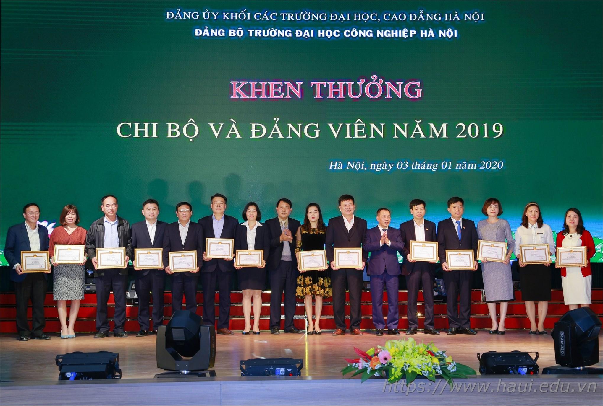 Hội nghị Tổng kết công tác thi đua, khen thưởng và công tác xây dựng Đảng năm 2019 ĐHCNHN