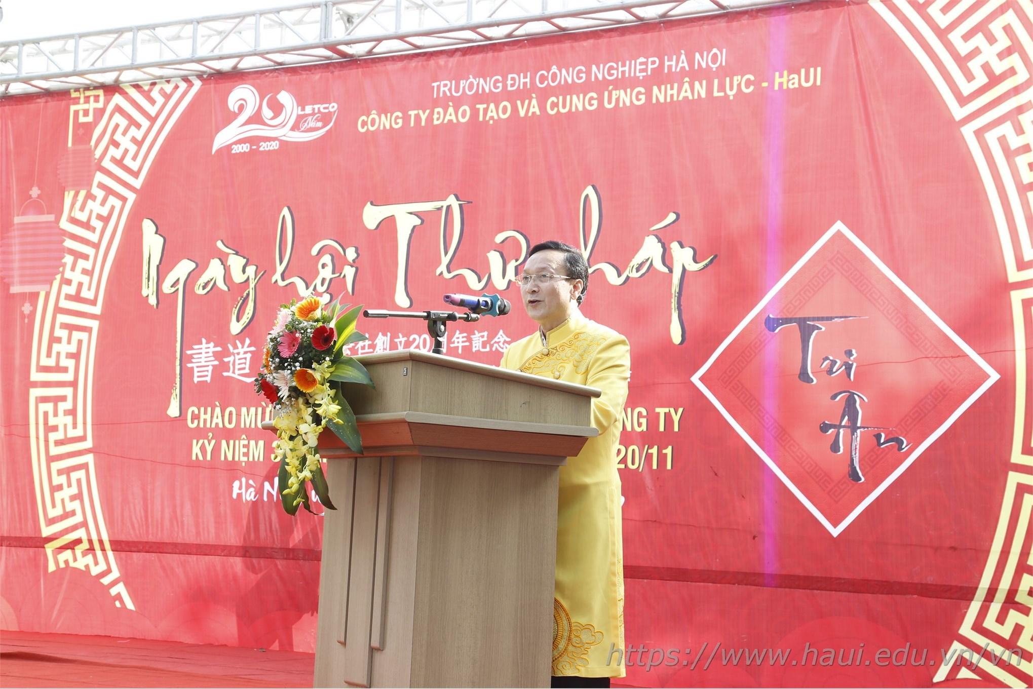 Ông Bùi Kim Sơn – Giám đốc Công ty Letco phát biểu khai mạc Ngày hội Thư pháp