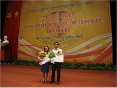 Hội thi Thiết bị dạy nghề tự làm toàn quốc lần thứ 3 năm 2010