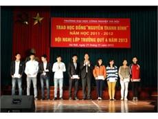"""Lễ trao nhận học bổng khuyến học """"Nguyễn Thanh Bình"""" năm học 2011 - 2012; 2012 - 2013"""