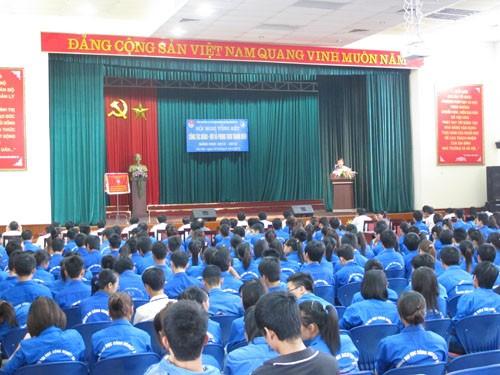 Hội nghị tổng kết công tác Đoàn - Hội và phong trào thanh niên năm học 2012 - 2013