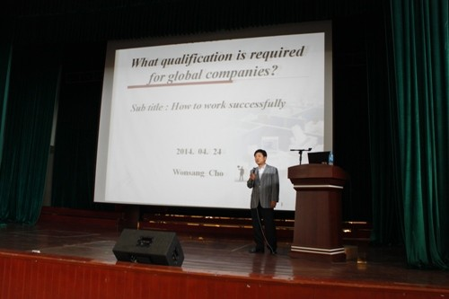 Nguyên Phó chủ tịch Tập đoàn Samsung chia sẻ về định hướng nghề nghiệp