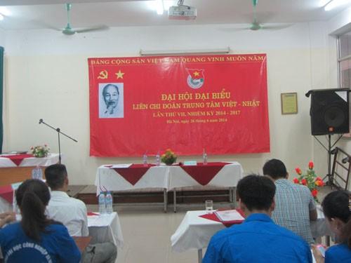 Đại hội đại biểu LCĐ Trung tâm Việt - Nhật nhiệm kỳ 2014- 2017