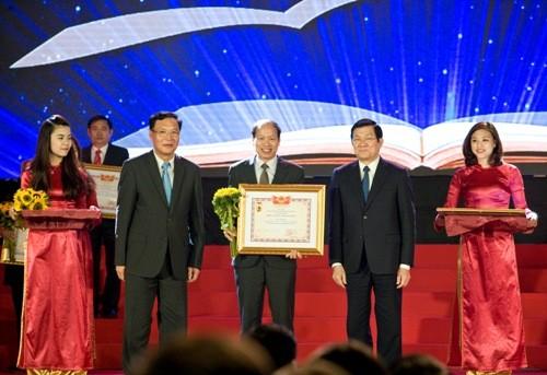 Lễ kỷ niệm Ngày Nhà giáo Việt Nam và trao tặng danh hiệu Nhà giáo Nhân dân, Nhà giáo Ưu tú năm 2014