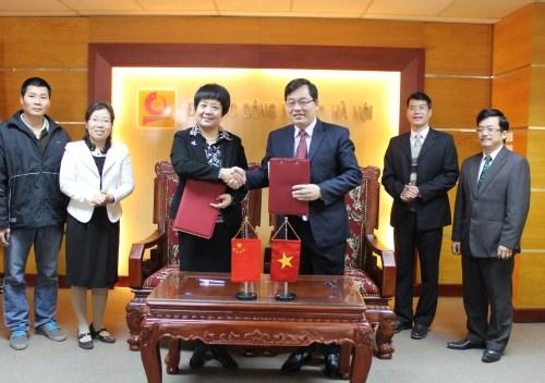 Ký kết thoả thuận hợp tác đào tạo và giao lưu với Đại học Công nghiệp Bắc Kinh