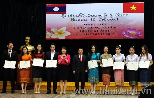 Celebration of the 40th National Independence Day of the Lao PDR