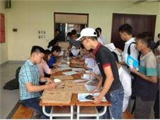 Hân hoan chào đón tân sinh viên hệ Đại học khóa 11 khoa Điện Tử về nhập học