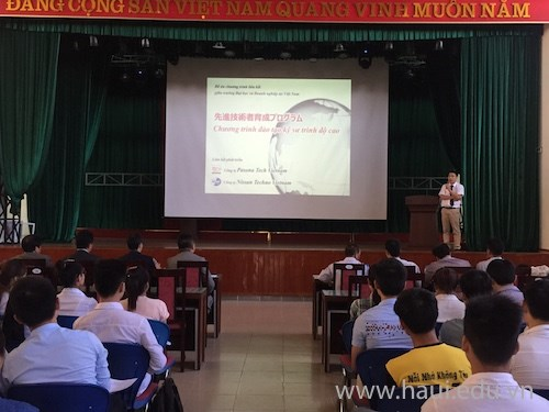 Hội thảo giới thiệu chương trình liên kết đào tạo kỹ sư trình độ cao
