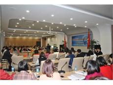"""Hội thảo khoa học Quốc gia: """"Kế toán, kiểm toán Việt Nam trong điều kiện hội nhập, tham gia vào các hiệp định thương mại thế hệ mới"""""""
