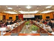 Hội nghị sơ kết 10 năm thực hiện Dự án KH&CN cấp quốc gia