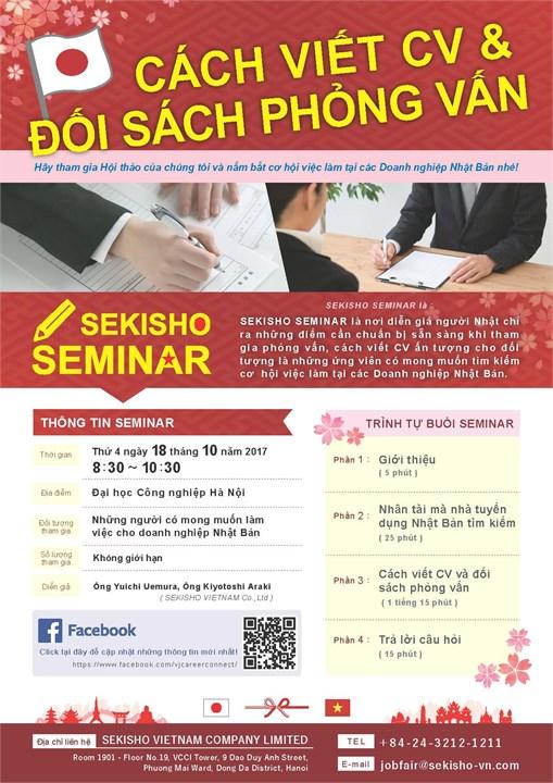 Hội thảo định hướng nghề nghiệp và kỹ năng phỏng vấn, xin việc vào các Công ty Nhật Bản tại Việt Nam