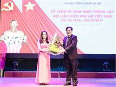 Trường Đại học Công nghiệp Hà Nội: Kỷ niệm 87 năm thành lập Hội LHPN Việt Nam