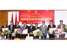 PGS.TS. Trần Đức Quý – Hiệu trưởng Trường Đại học Công nghiệp Hà Nội nhận danh hiệu Nhà giáo Nhân dân