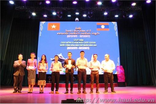 Lễ kỷ niệm chào mừng 42 năm Quốc Khánh nước CNDCND Lào