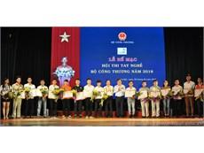 ĐH Công nghiệp Hà Nội đạt 16 giải tại Hội thi tay nghề cấp Bộ năm 2018