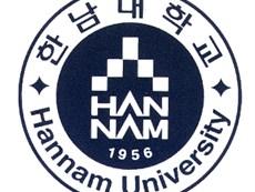 Ký kết hợp tác giáo dục với Trường Đại học Hannam Hàn Quốc