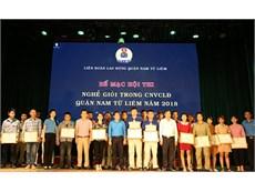 Bế mạc Hội thi Nghề giỏi trong CNVCLĐ quận Nam Từ Liêm năm 2018