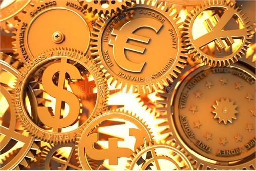Giới thiệu chương trình đào tạo Đại học Tài chính - Ngân hàng